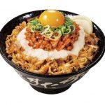 「伝説のすた丼屋」が 「メガ豚パワーすた丼」を発売_2.jpg